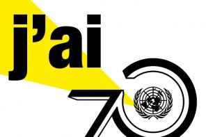 PORTES OUVERTES DE L'ONU CE SAMEDI 24 OCTOBRE 2015 !!!