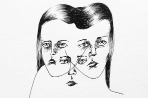 Ginevra Mandelli, violence fragile à L'Atelier