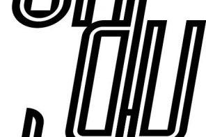 Focus sur Ondulor et ses concerts électroniques