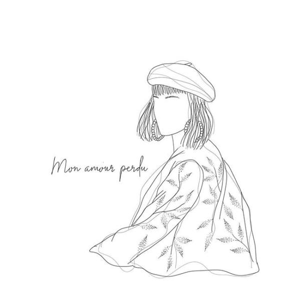 © I know quoi